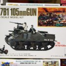 1/76 M7B1 105mm SELF PROPELLED GUN NITTO FUJIMI NEW