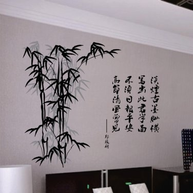 The Bamboo Wall Vinyl-Vinyl Sticker-Bamboo Wall Decal- Study room Wall decals--Removable