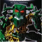 Legacy Of Evil-Bionicle Legends