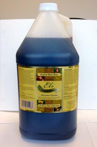 Liquid Black Soap - 100% Organic