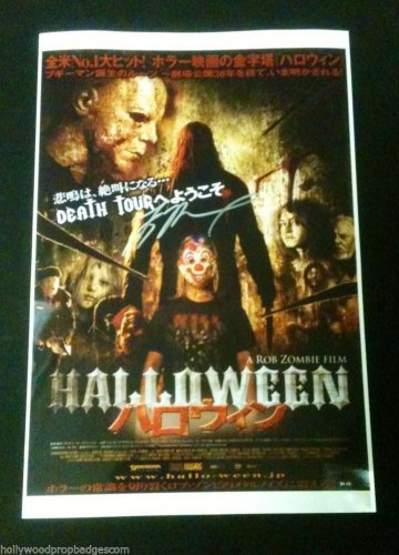 "Tyler Mane ""MICHAEL MYERS"" Zombie Halloween SIGNED Japan Cover Art 12X18 GLOSSY"