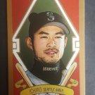 2003 Topps 205 Sovereign #100A Ichiro Suzuki Look Ahead