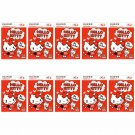 10 Packs Hello Kitty So cute! FujiFilm Instax Mini, 100 Photos Polaroid 7S 8 25 50S 70 X354