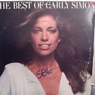 """""""THE BEST OF CARLY SIMON ( VOLUME ONE )"""" LP USA 1975"""