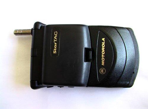 moto starTAC ST7868W  **2 phones**