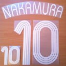 NAKAMURA 10 JAPAN HOME WORLD CUP 2006 NAME NUMBER SET NAMESET KIT PRINT