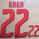 KAKA' 22 AC MILAN AWAY 2007 2008  NAME NUMBER SET NAMESET KIT PRINT NUMBERING