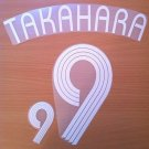 TAKAHARA 9 JAPAN HOME WORLD CUP 2006 NAME NUMBER SET NAMESET KIT PRINT