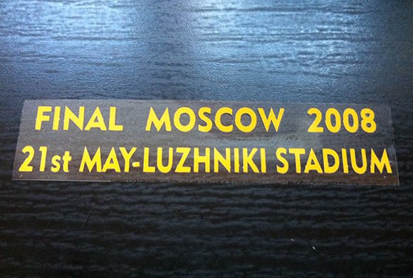 MATCH DETAILS MANCHESTER UNITED VS CHELSEA FINAL MOSCOW 2008 CHAMPIONS LEAGUE