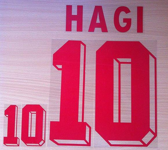 GHEORGHE HAGI 10 ROMENIA WORLD CUP 1994 HOME NAME NUMBER SET NAMESET KIT PRINT