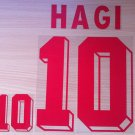 GHEORGHE HAGI 10 ROMENIA WORLD CUP 1994 HOME NAME NUMBER SET NAMESET KIT PRINT