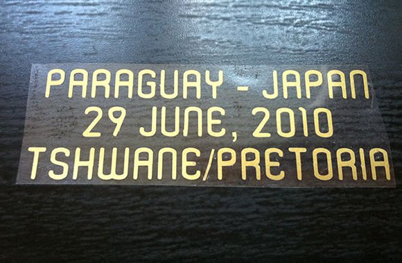 MATCH DETAILS PARAGUAY VS SPAIN JULY 3 WORLD CUP SOUTH AFRICA 2010 PRINT