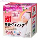 "NEW Kao Japan MEGURISM Health Care Steam Warm Eye Mask ""Rose"" x 14p"