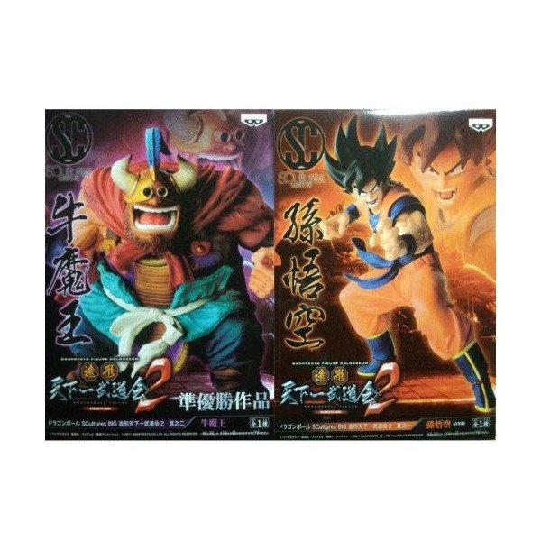 F/S New Dragon Ball Zokei Tenkaichi Budokai Son-Goku & Gyu-Maoh Set