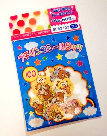 San-x 2004 Rilakkuma Relax Bear Sticker Sack Kawaii
