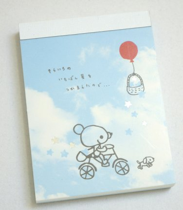 Mindwave Blue Sky Bear Mini Memo Pad Kawaii