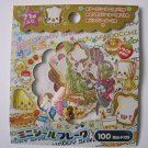 Crux Sandocci Sandwich Sticker Sack, kawaii