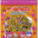 Senet Kawaii girls Sticker Sack
