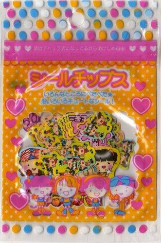 Senet Kawaii girls Sticker Sack