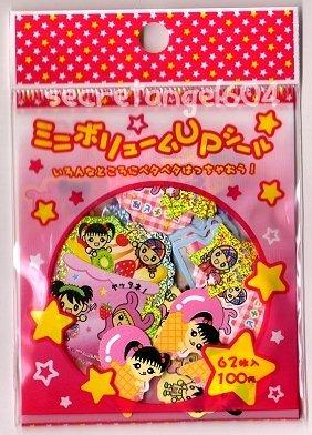 Crux Kawaii Girls Sticker Sack