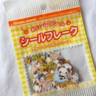 Kamio Vintage Panzac Village Summer Sticker Sack, rare kawaii