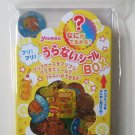 Youmec Golden Bear Sticker Sack of Flakes, kawaii