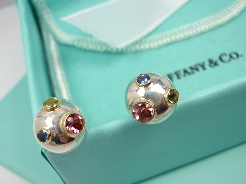 Tiffany & Co Sterling 18K Gold Etoile Tourmaline Sapphire Peridot Ball Earrings