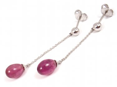 Tiffany & Co Rainbow 18K White Gold Rubellite Drop Dangle Earrings w/box