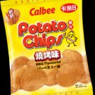 Calbee BBQ Chips 55g