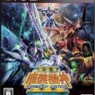 PS 3超級機械人大戰 OG Saga 魔裝機神III