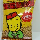 Baby Star Snack Noodles