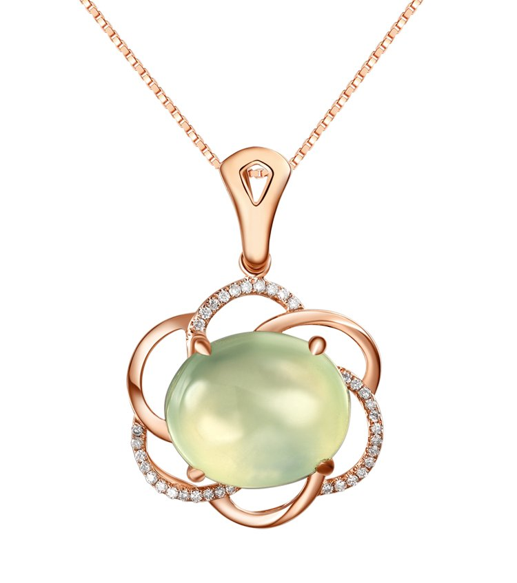 Natural 6.58ct Prehnite pendant and 18K rose gold surround with natural diamond pendant