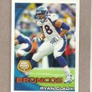 2010 Topps Football All Pro Ryan Clady #287