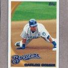 2010 Topps Baseball Carlos Gomez Brewers #116