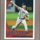 2010 Topps Baseball Daisuke Matsuzaka Red Sox #483