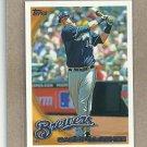 2010 Topps Baseball Casey McGehee Brewers #649