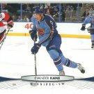 2011 Upper Deck Hockey Evander Kane Jets #4
