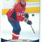 2011 Upper Deck Hockey Alexander Semin Capitals #7