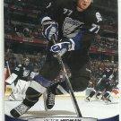 2011 Upper Deck Hockey Victor Hedman Lightning #30