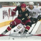 2011 Upper Deck Hockey Keith Yandle Coyotes #54