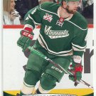 2011 Upper Deck Hockey Guillaume Latendresse Wild #110