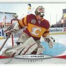 2011 Upper Deck Hockey Miikka Kiprusoff Flames #174