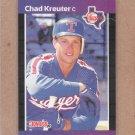 1989 Donruss Baseball Chad Kreuter RC Rangers #579