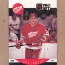 1990 Pro Set Hockey Joe Kocur RC Red Wings #73
