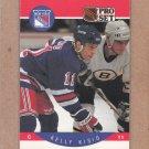 1990 Pro Set Hockey Kelly Kisio Rangers #200