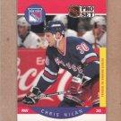 1990 Pro Set Hockey Chris Nilan Rangers #205