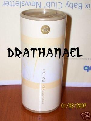New AVON HAIKU AWAKENINGS Fragrance Body POWDER Talc