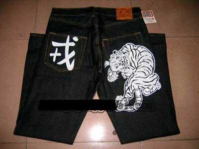 evisu jeans 131