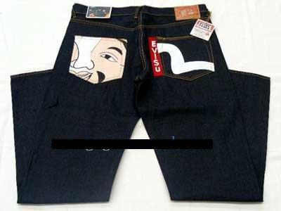 evisu jeans 202