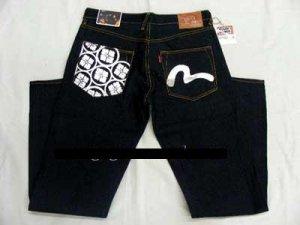 evisu jeans 207